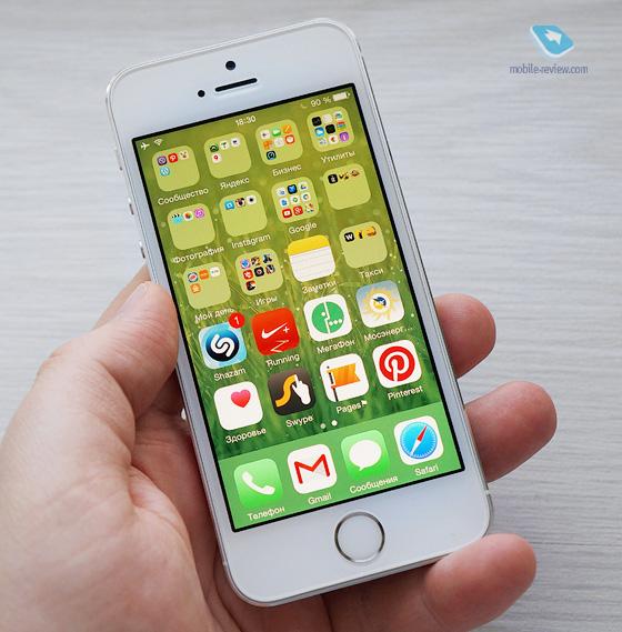 Как сделать фото своего экрана на айфон 5 531