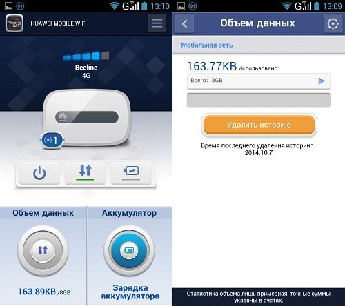 Настройка Мтс Интернет Андроид Автоматически Оправка
