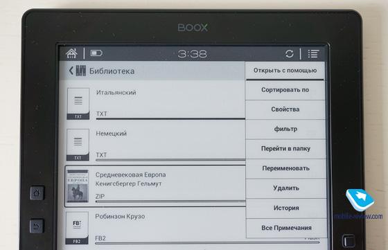 можно ли использовать планшет как электронную книгу