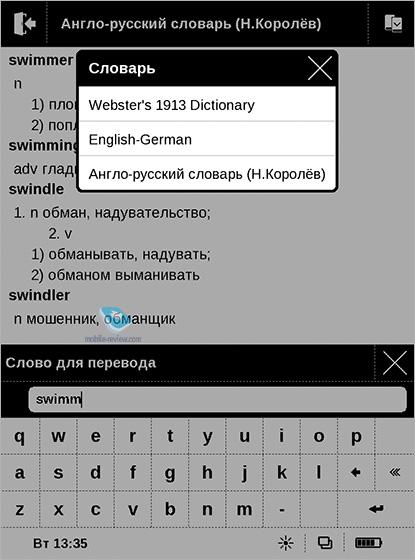 АНГЛО РУССКИЙ СЛОВАРЬ ДЛЯ POCKETBOOK СКАЧАТЬ БЕСПЛАТНО