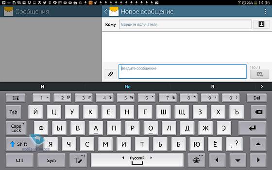 самсунг клавиатура андроид
