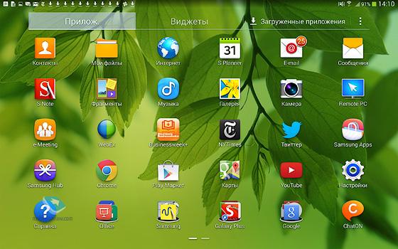 Скачать программу для планшетов на андроида 3