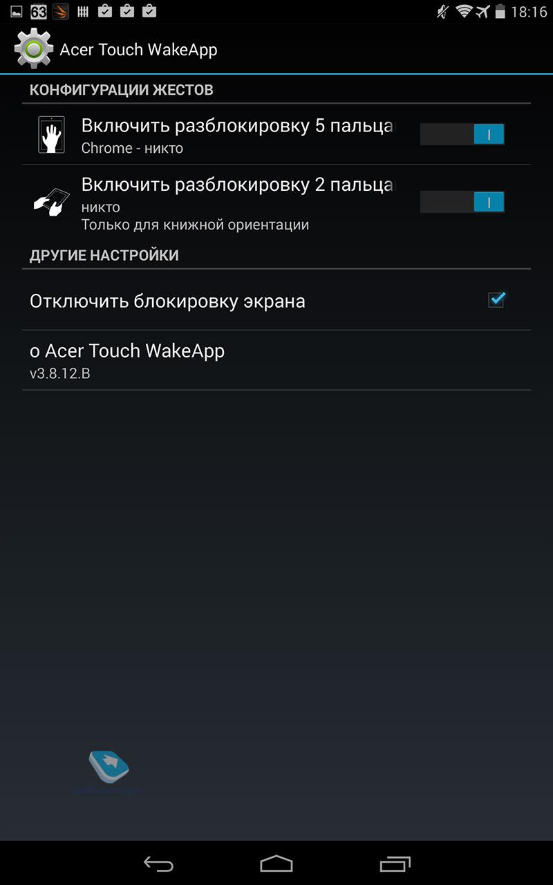 инструкция планшета асер а1811