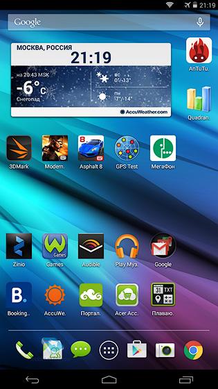 Planshetnaya Programma Novay Scachat Android