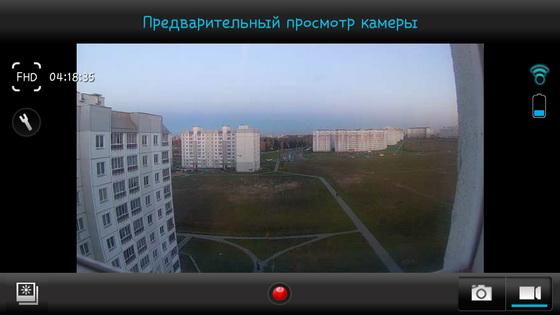 Русский или все же китайский бюджетный «экшн регистратор»? Разбираемся с происхождением AdvoCam FD Sport | экшн регистратор экшн камера видеорегистратор Автомобильный видеорегистратор AdvoCam FD Sport AdvoCam