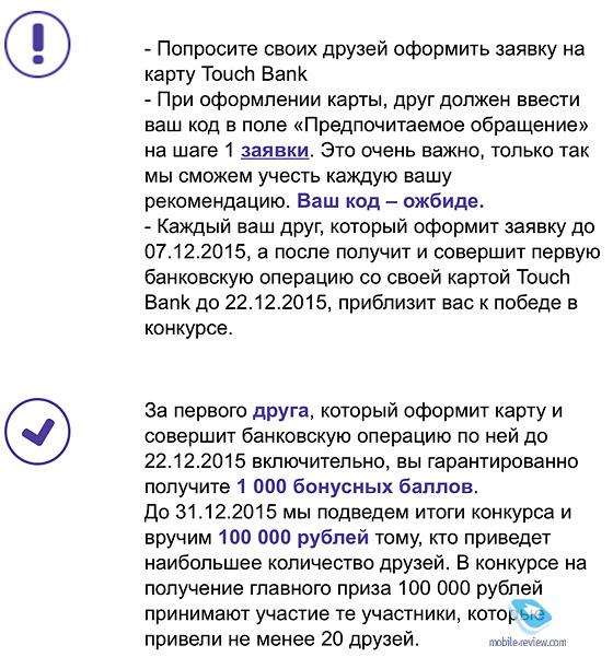 Банковский выходной №7