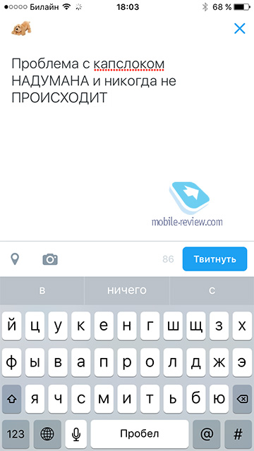 Сравнение Apple iPhone 6s и Samsung Galaxy S6/S6 EDGE