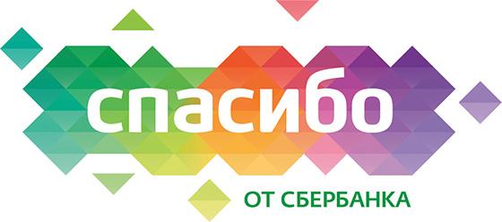 Государственный праздник россии в июне