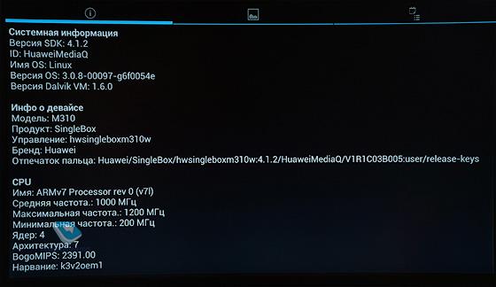 Huawei Talkband B1 инструкция - картинка 1