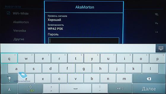 Huawei Talkband B1 инструкция - картинка 2