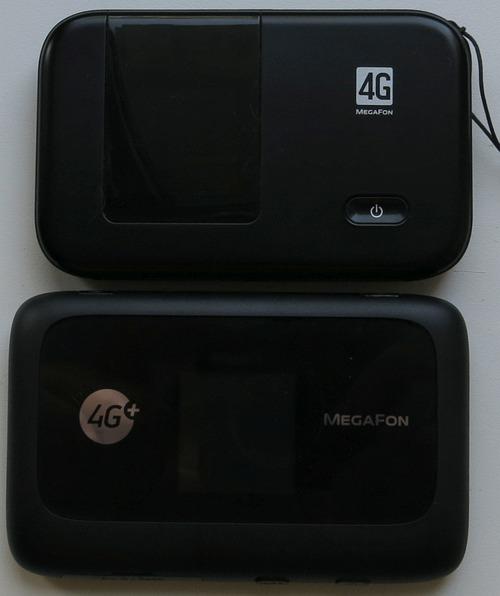 модем мегафон Mr150-2 инструкция - фото 9
