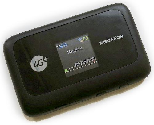 модем мегафон Mr150-2 инструкция - фото 2