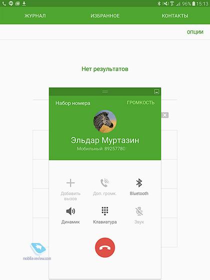 Samsung Galaxy Tab S2 (SM-T710/SM-T715)