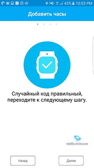 Alcatel Move Time