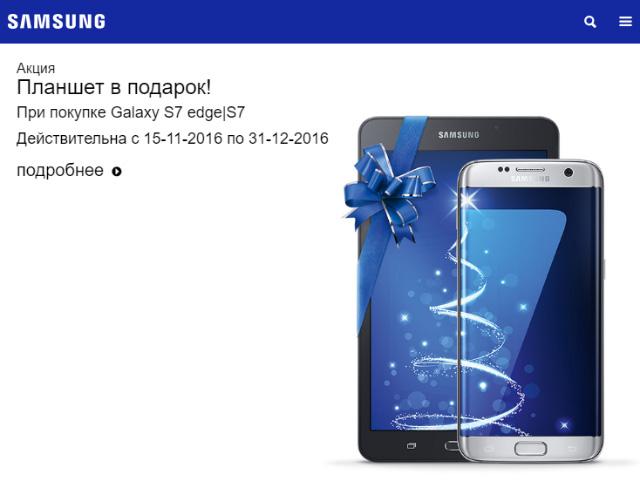 Смартфон zte плюс планшет в подарок 78
