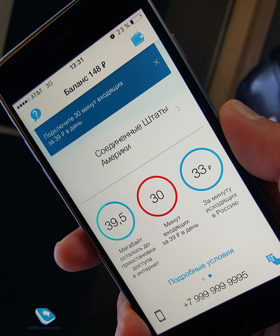 Все мобильные тарифы Билайн на звонки и роуминг