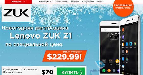 Бирюльки №384. Защищенный смартфон Solarin, или проект для инвесторов
