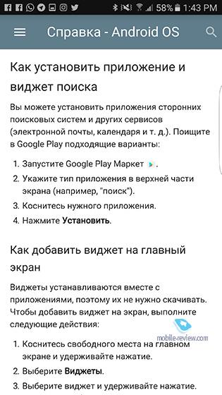 Диванная аналитика №108. Как Яндекс «победил» Google и замедлил свое падение