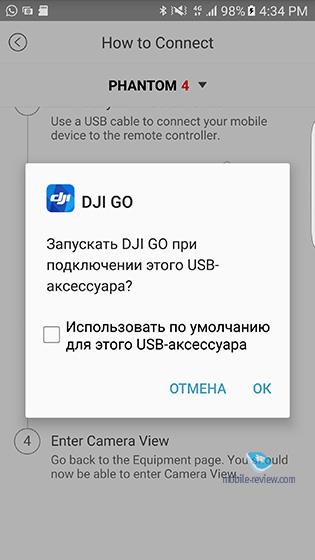 Крепеж планшета android (андроид) dji по себестоимости заказать сяоми в орёл