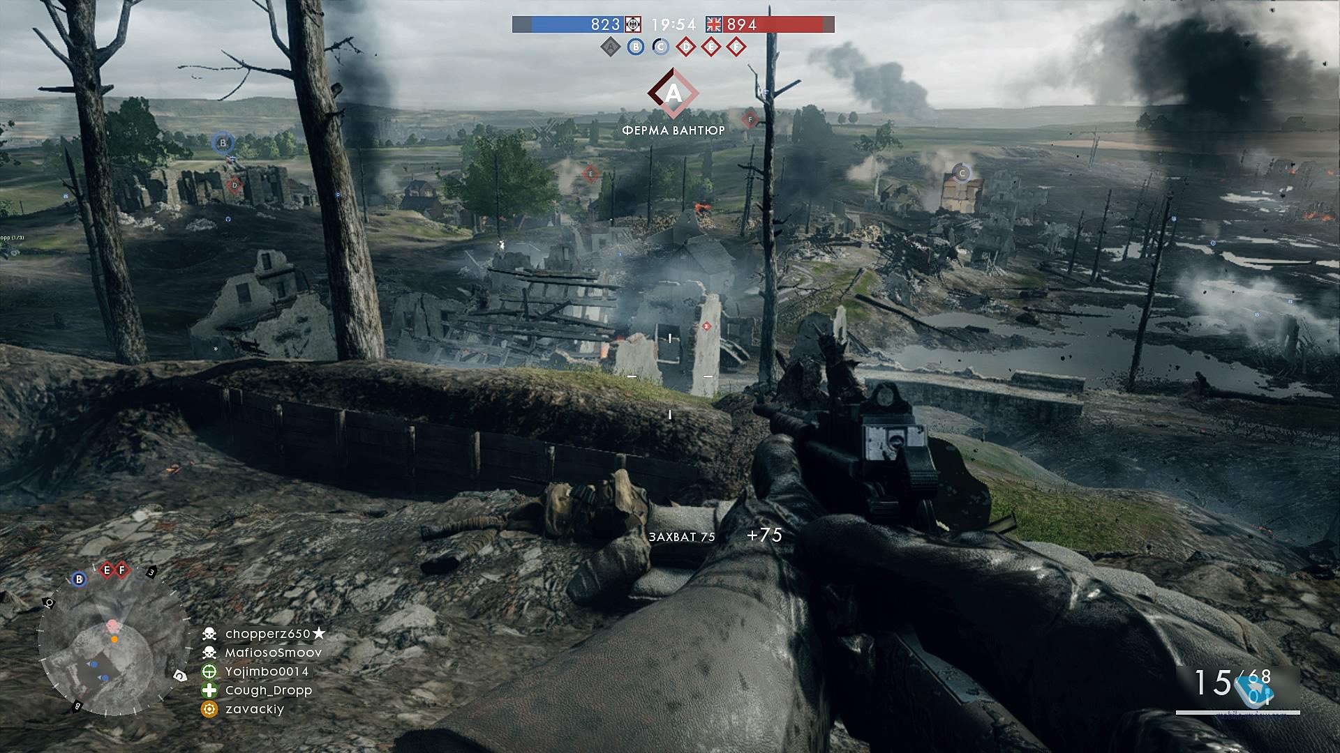 Обои воина, electronic arts, Battlefield 1, окопы. Игры foto 16