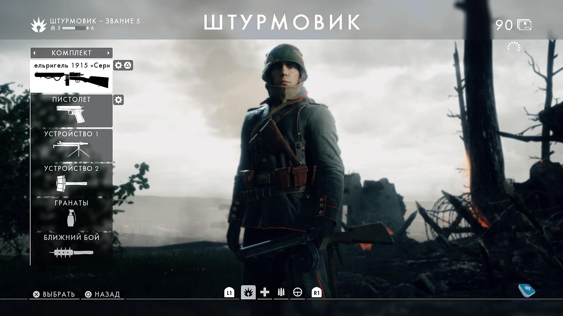 Обои воина, electronic arts, Battlefield 1, окопы. Игры foto 13