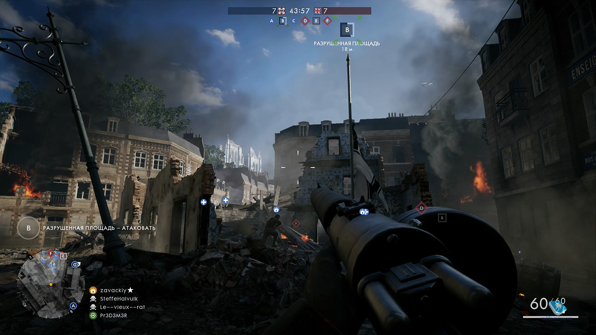 Обои воина, electronic arts, Battlefield 1, окопы. Игры foto 14
