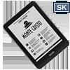 Обзор электронной книги Onyx Boox Monte Cristo