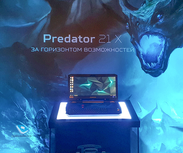 Презентация Acer Predator 21X