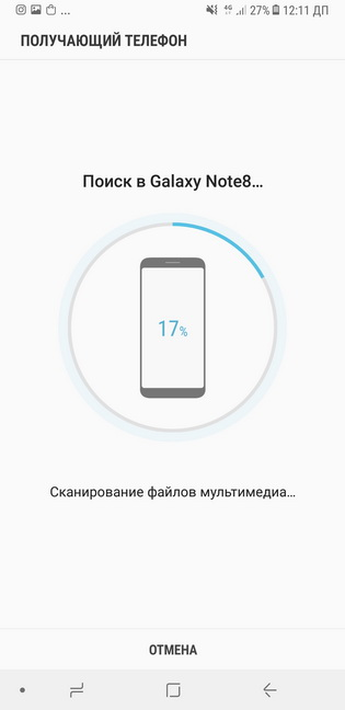 Экосистема в Samsung Galaxy Note8