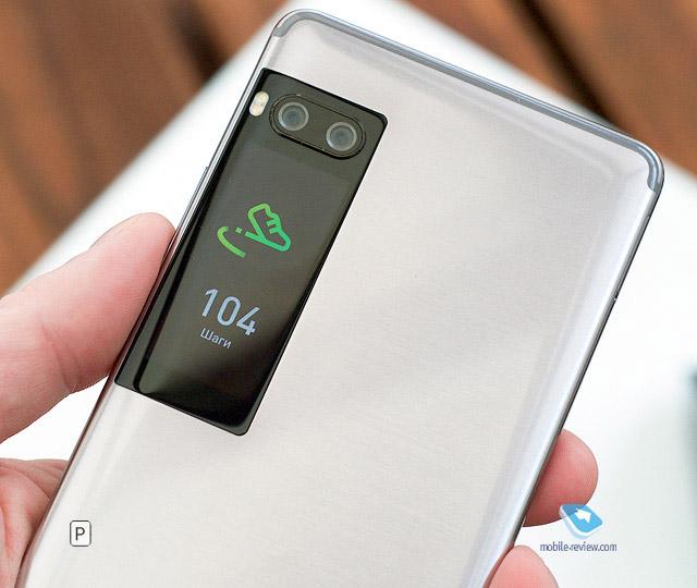 Второй дисплей в Meizu PRO 7 Plus