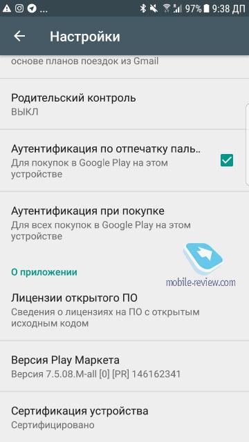 Бирюльки №423. «Бесплатный» Android в мышеловке – сколько стоит Android