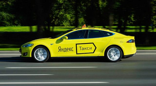 Диванная аналитика №119. Объединение Яндекс.Такси и Uber на одной шестой суши