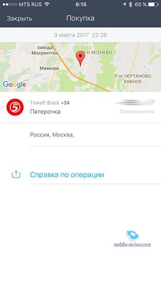 Что такое кэшбэк на карте банка москвы