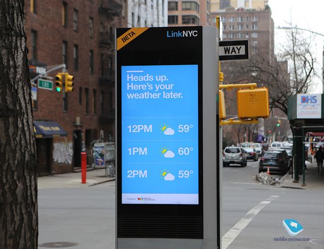 Бирюльки №427 Записки из Нью-Йорка – технологии будущего и вчерашнего
