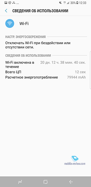 Бирюльки №430