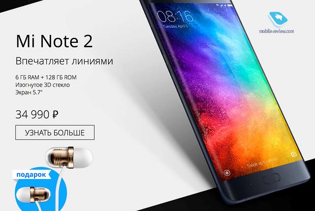 Бирюльки №431. Таможня изымает Xiaomi из посылок - новые правила игры