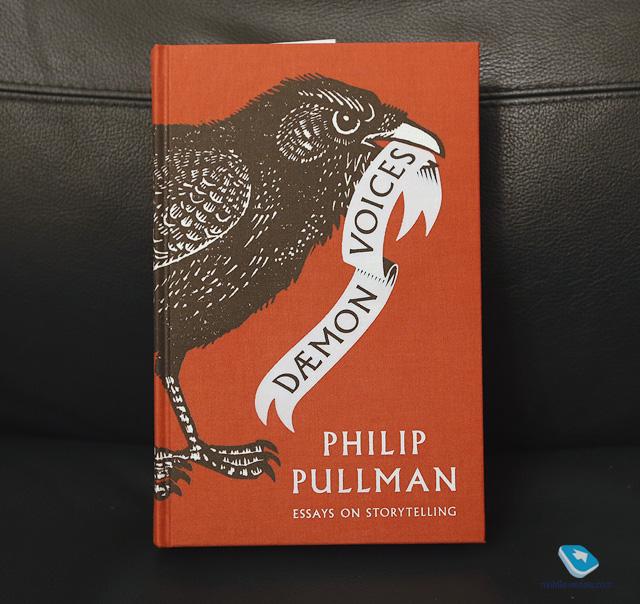 pullman essay