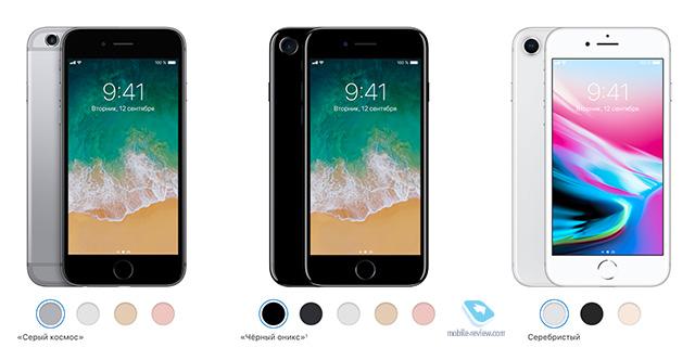 Десять причин не покупать Apple iPhone 8/8 Plus
