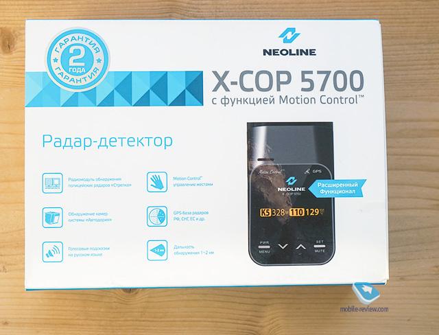 Neoline X-COP 5700