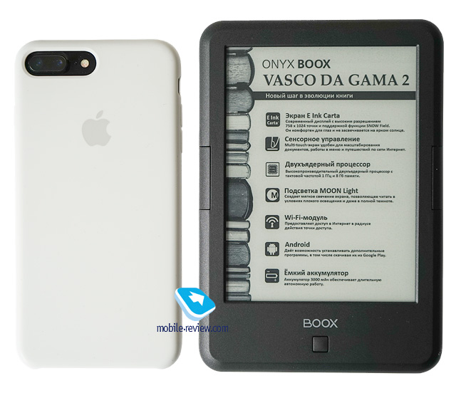 Обзор электронной книги Onyx Boox Vasco Da Gama 2