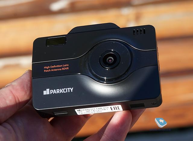Обзор видеорегистратора ParkCity CMB 850