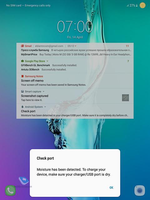Mobile-review com Обзор планшет Samsung Galaxy Tab S3 (SM