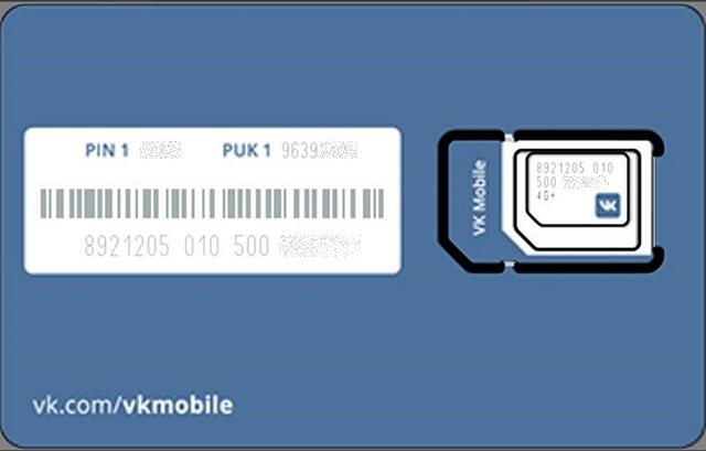 VK Mobile, возраст симке не помеха?