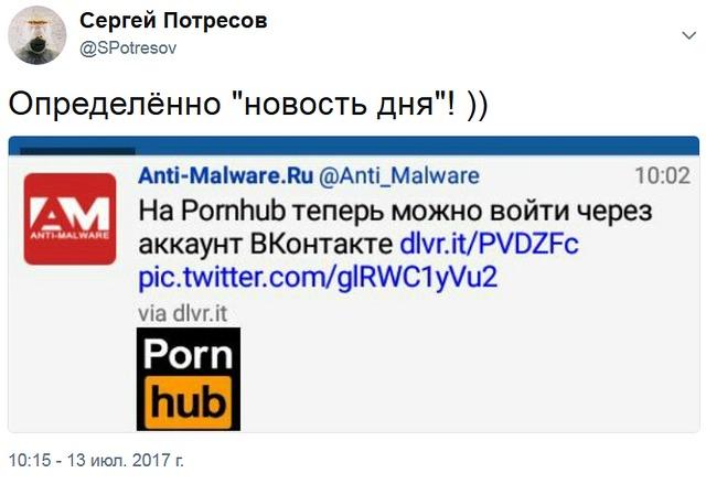 малолетнее порно в контакте