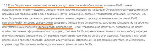 Права покупателя в России и сколько длится гарантия по закону