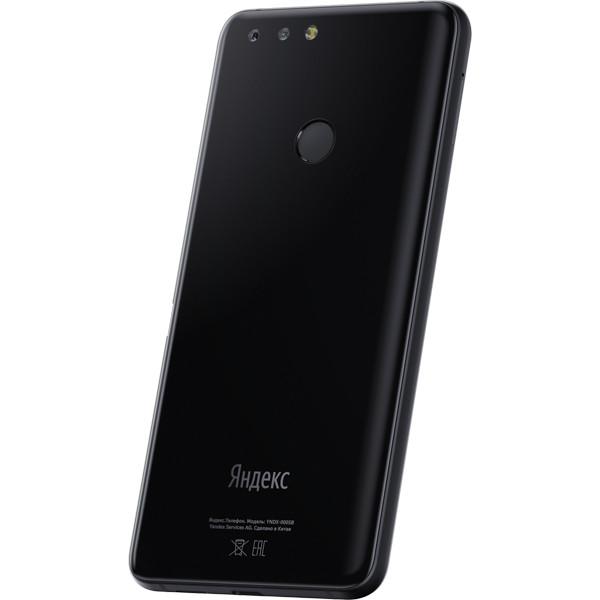 949402db93008 Десять причин купить Яндекс.Телефон Десять причин купить Яндекс.Телефон