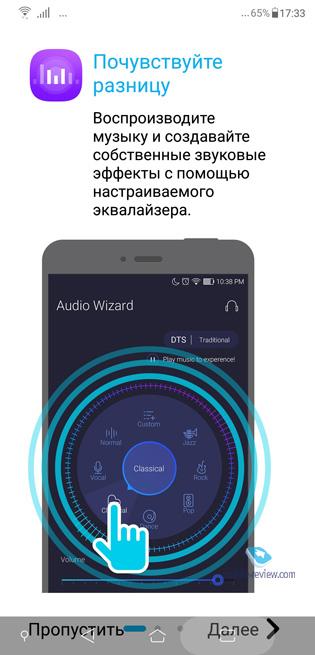 Mobile-review com Он вам не лимон: обзор ASUS Zenfone 5