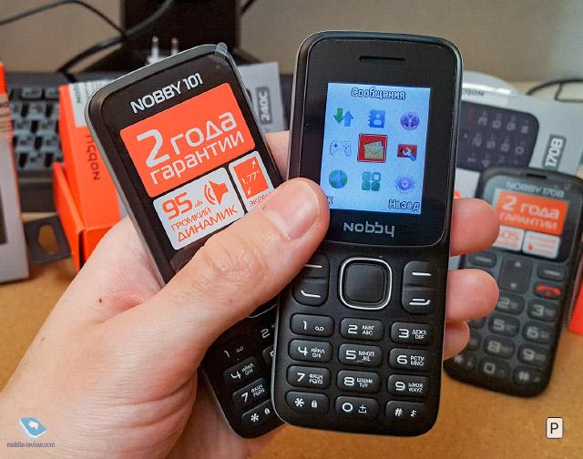 Почему у каждого должен быть кнопочный телефон в 2019 году и как его правильно выбрать?