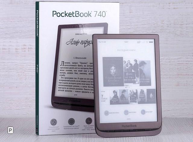 PocketBook Cloud: облачный сервис для фанатов электронных книг, которые читают с ридеров, смартфонов и планшетов