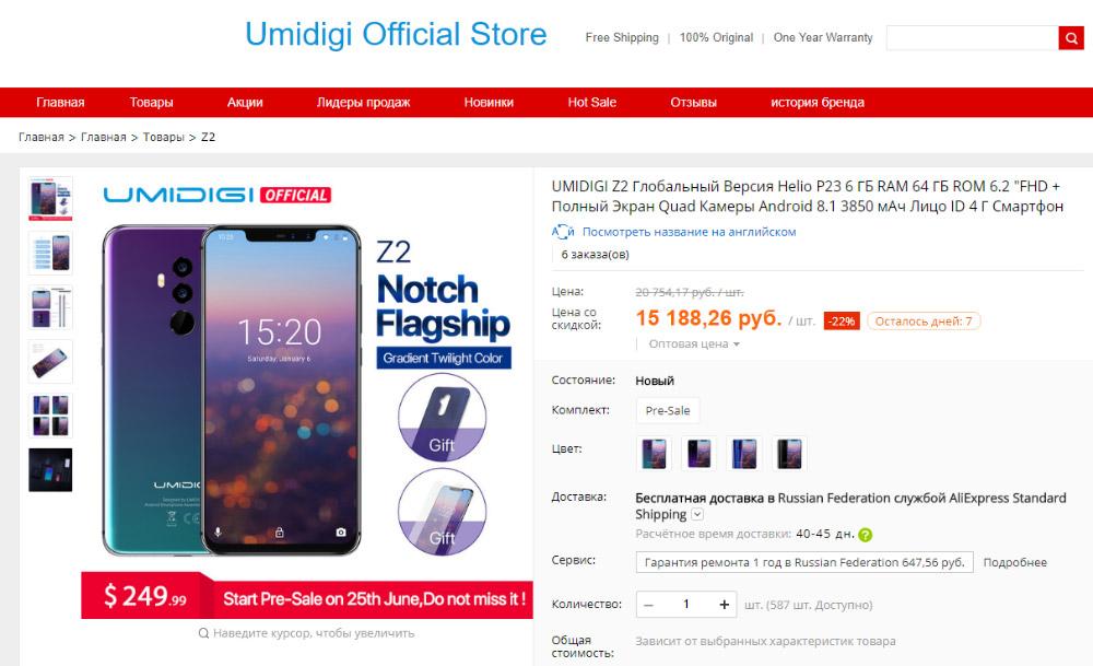 Выбираем китайский смартфон до 10 тысяч рублей на AliExpress: 5 моделей с плюсами, минусами и отзывами реальных пользователей